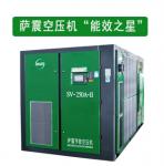 薩震變頻空壓機型號,變頻空壓機價格,變頻空壓機品牌商廠家直銷