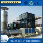 上虞低温等离子 印刷废气处理设备