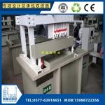 建德纺织污水处理设备 油墨污水处理设备一体化
