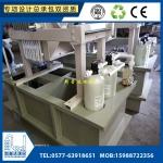 建德工业皮革废水污水处理工程 生活污水处理设备