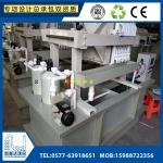 建德皮革废水处理设备 皮革 废水处理装置