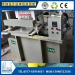 建德焦化污水处理设备 焦化废水处理设备达标排放