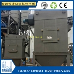 温州混凝土搅拌站沥青粉尘治理环保全套设备