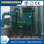 臺州電子廠粉塵灰塵治理環保專用全套設備
