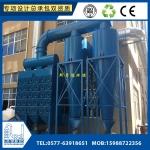臺州金屬打磨拋光廠粉塵灰塵處理專用設備
