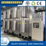 温州金属熔炼厂黑烟处理设备湿式静电除烟净化器