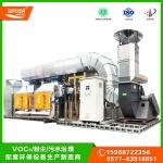 溫州皮革廠廢氣處理催化燃燒設備