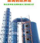 溫州磚瓦窯爐廢氣處理設備
