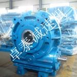 上海SCWS315蜗轮蜗杆减速机报价、厂家直营