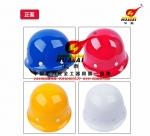玻璃钢安全帽 国网安全帽供应商 印字安全帽