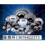 OGURA電磁制動器MSB 10/AMB 40/AMB 80