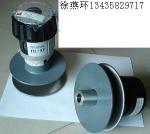 MIKIPULLEY三木皮帶式無級調速輪AP-98-MAT-