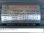 YS0.2KW-4P齿轮减速电机带电磁刹车器