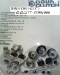 小倉OGURA進口電磁離合器MODEL PHT-1.2D