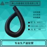 厂家直销PE波纹管_AD18.5*14.3型号齐全_电线保护