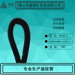 厂家直销AD18.5*14.3波纹管_优质阻燃波纹管 pe波