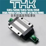 鹰潭贴片机用SHS15R滑块 THK直线导轨