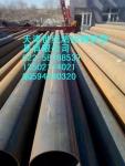 "B61N-S锅炉及压力容器用钢管《近期价格资讯》""特价"""