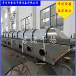 厂家直销 ZDG系列振动流化床干燥机 运转安稳 高效干燥机