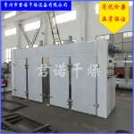CT-C-Ⅳ型热风循环烘干箱 四门八车烘箱 食品烘干箱 药材