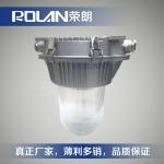 SW7100防眩泛光灯/70W工厂弯灯