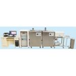 JYT701全自动热电偶、热电阻检定系统