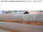 美標A672Gr、B70-CL32低溫電熔焊管價格