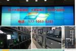 背投DLP大屏保养维护DLP大屏幕搬迁维修光机