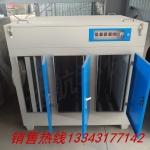 光氧催化除臭净化器光触媒空气净化器汽车烤漆房废气处理设备