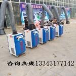 旱烟净化器移动焊接烟尘净化器粉尘除尘器废气处理设备