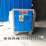工业等离子净化器等离子除烟设备voc废气处理设备