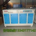 工业喷漆房空气净化器uv光氧催化除臭紫外线光触媒废气处理设备