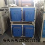 工业等离子废气净化器等离子烟雾处理设备voc废气处理设备