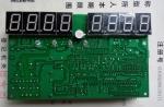 自動定量粉劑包裝機控制主板(電路板)