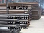 高压锅炉管-高压锅炉管现货-高压锅炉管价格