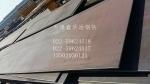 现货供应舞阳舞钢【NR360耐磨板】亚洲城电子游戏 NR360耐磨板标