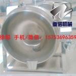 毛豆卤制夹层锅,卤制夹层锅