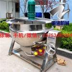 熬粥夹层锅,牛肉酱炒锅,豆浆熬煮锅