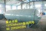 胶辊硫化罐,电干烧硫化罐,电缆硫化罐