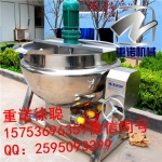 电动可倾夹层锅,食品专用夹层锅,可倾式搅拌夹层锅