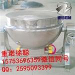 电加热蒸煮锅,可倾式夹层锅,食堂专用夹层锅