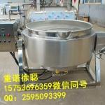 肉制品蒸煮鍋,小型夾層鍋