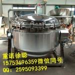 高压夹层锅,猪蹄卤煮锅,熟食卤制机