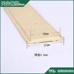 米黄色橡胶防滑垫片