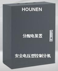 應急照明疏散系統組合式智能(點式)控制器主機