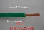 UL1015電子線 美標600V單芯線型號