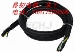 起重機電纜,起重卷筒電纜,RVV-NBR,帶鋼絲電纜