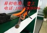 耐彎曲雙護套屏蔽拖鏈電纜,廠家直銷拖鏈電線電纜