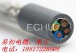 高柔性电缆,特种电缆,机器人电缆拖链电缆