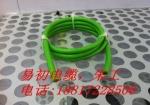 編碼器電纜,編碼器專用電線電纜,拖鏈電纜